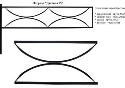 dugovaya-tr-15