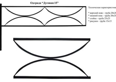 dugovaya-tr 15