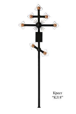 kr-kl8 (1)